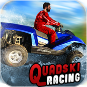 Extreme Terrian Quadski Racing