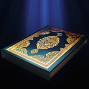Quran Audio: More than 70 reciters of the holy quraan