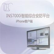 INS7000i