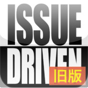 Issue Driven issue
