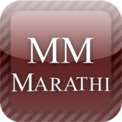 Marathi Movies free editing home dvd movies