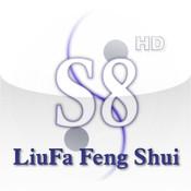 iLiuFa S8 Feng Shui HD