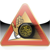 Oman Traffic Safety 2012