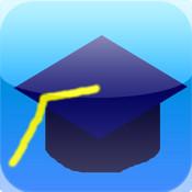 College Cost Estimator financial aid for college