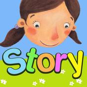 Talking Story (Classic 2)