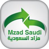 Mzad Saudi مزاد السعودية