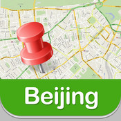 Beijing Offline Map Guide - Airport, Subway and City Offline Map