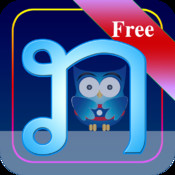 Tracing Lao Alphabet Free free email tracing
