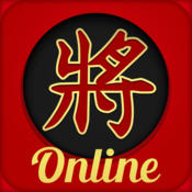 Chinese Chess & Dark Chess Online - 中國象棋網絡 & 暗棋 - Cờ tướng & cờ up online