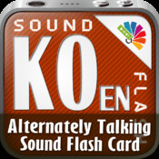 Korean English playlists maker , Make your own playlists and learn language with SoundFlash Series !! playlists