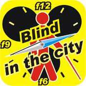 blind in Rio