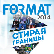 Format NL 2014 usb memory format utility