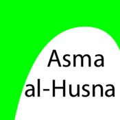 Asma al-Husna