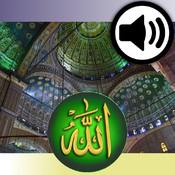 Islamic SoundBoard