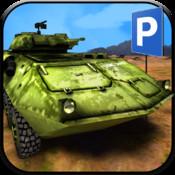3D Army Simulator PRO simulator