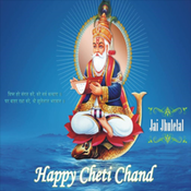 Cheti Chand Messages & Images / New Messages / Latest Messages / Hindi Messages messages