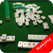 How To Play Mahjong - Declaring Mahjong