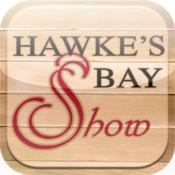 HBShow