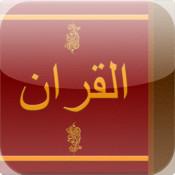 iQuran