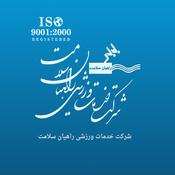 RahianSalamat
