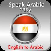 Easy Speak Arabic