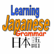 Learning Japanese Grammar. Great Lessons for Learning Japanese Grammar