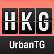 Hong Kong  Travel Guide with Trip Planner - UrbanTG