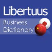Libertuus Diccionario de negocios Lite – Diccionario Español – Japonés. Libertuusビジネス用語辞書Lite – スペイン語 -日本語词典 diccionario biblico online