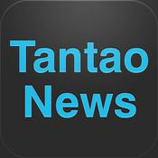 Tantao China & World News for iPad