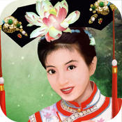 Ancient Royal Princess - Princess of Qing Dynasty, Princess Pearl princess