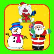 Christmas 4 Kids - Merry Christmas