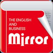 "Mirrorâ""¢"