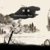 Swordsman Run