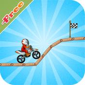 Bike Racing Moto bike race
