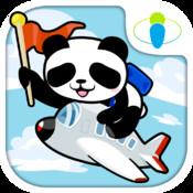 Panda `Round The World