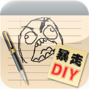 Rage Comic DIY HD Maker