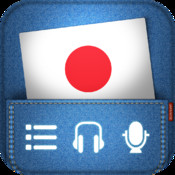 Japanese by Pocket Lingo