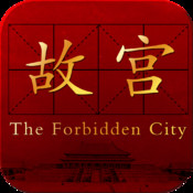 Baby onion learns Chinese - 学中文Learn Chinese in the mysterious Forbidden City!