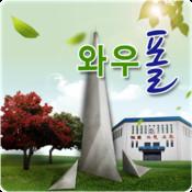 경찰대 동문회