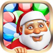 Christmas Catch - Drop,Catch & WIN