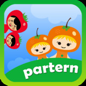 Patterns for kindergarten