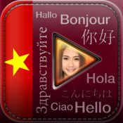 Vietnamese Language Hostess - Learn and Speak with Video Phrasebook