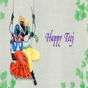 Teej Messages & Images / New Messages / Latest Messages / Hindi Messages messages