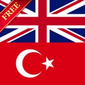 Offline English Turkish Dictionary FREE