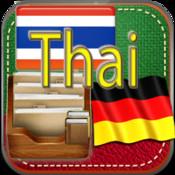 Thai HD