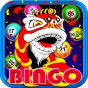Bingo Dragon Blaze Bash HD - Free Bingo Casino Game Gold Rush City Royale World Edition