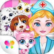 Alicia Pets Hopistal Caring
