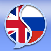 English - Russian Dictionary (free)