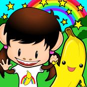 Zuzu`s Bananas: A Monkey Preschool Game