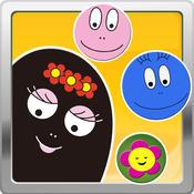 Memo Brain Test Game For Barbapapa Version
